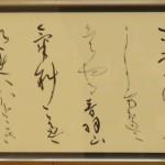 『風のたより』 津川 千亜紀